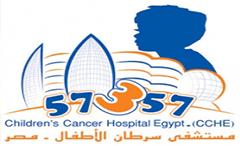 مستشفي سرطان الاطفال