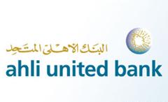 البنك الأهلى المتحد - مصر