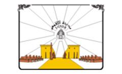 محافظة الأقصر
