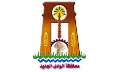 محافظة الوادى الجديد
