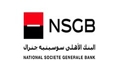 البنك الأهلي سوسيتيه جنرال