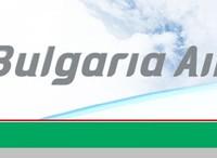 الخطوط الجوية البلغارية