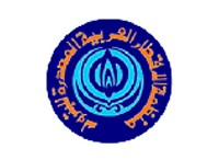 منظمة الاقطار العربية المصدرة للبترول