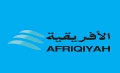 الخطوط الجوية الأفريقية