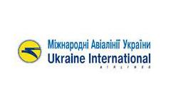 الخطوط الجوية الاوكرانية