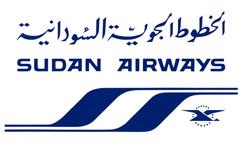 الخطوط الجوية السودانية