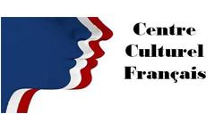 المركز الفرنسي للثقافة والتعاون