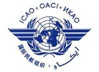 منظمة الطيران المدنى الدولى