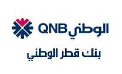 البنك قطر الوطني الأهلي - QNB
